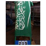 Historic Saudi Arabian flag
