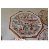 Vintage Japan Dishes