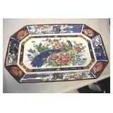 """Japan Decorative Tray, 16 x 10.75""""W"""