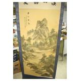 Scroll, Deco, China 28 x 79""
