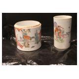 Vintage Oreintal Vases small chips
