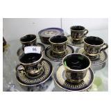 Fakiolas Greek Dessert Set With Coffee Cups, Sauce
