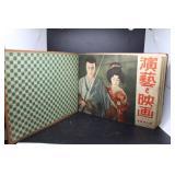 Japanese portfolio of Vintage American & Japanese