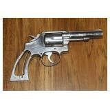 Smith 8 Wesson .357 Mag 6 shot revolver, No Grips, SER # 7046690,