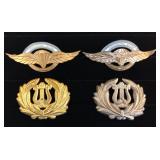#466 Argentina Paracaidista Militar, Vintage Lyre Cap badges, etc.