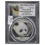 2018 CHINA PANDA SILVER 10 YEN - PCGS GRADED MS70