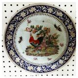 Vintage Chinese Decorative Plate, Marked