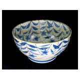 "Oriental bowl, 6 1/2"" D"