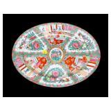 """Rose Medallion platter, 12"""" x 16"""""""