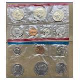 1980 U.S. Mint Uncirculated Coin Set