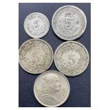 5 - Mexico 5 Centavos Coins