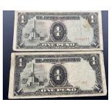 2 - The Japanese Government One Peso Bills
