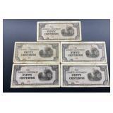 5 - The Japanese Government 50 Centavos Bills