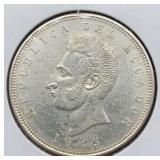 1943 Republica Del Ecuador Cinco Sucres