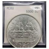 1979 Peru Huascar Cinco Mil Soles De Oro