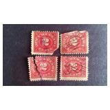 Documentary 2 cent Stamps QTY 4