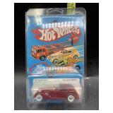 Hot wheels new in package -