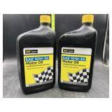 2 quart 10w-30 motor oil - new