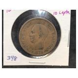 1870 GREEK 10 LEPTA - GOOD DETAILS