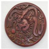 Carved Rosewood Dragon Medallion