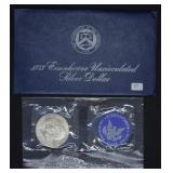 1973 Eisenhower UNC Silver Dollar