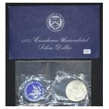 1971 S Eisenhower UNC Silver Dollar