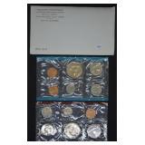 1971 U.S. Mint Set