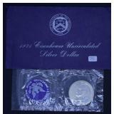 1971 Eisenhower UNC Silver Dollar