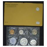 1959 U.S. Mint Set