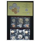 1990 U.S. Mint UNC Coin Set
