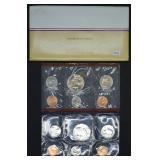 1986 U.S. Mint UNC Coin Set