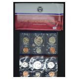 1987 U.S. Mint UNC Coin Set