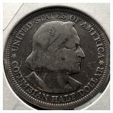1893 COLUMBIAN EXPO HALF DOLLAR G
