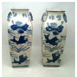 "2 Ceramic vases, approximately 14"" tall."