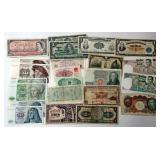 #2a 24 Vintage Foreign Notes 1940s - 1980s