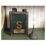 Vintage Singer One Quart Oil Can, Small Oil Can