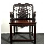 Carved 19th Century Rosewood Palace Chair