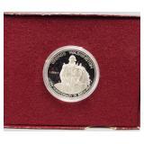 1982 George Washington Proof Half Dollar with Box