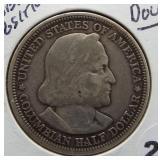 1893 Columbian Expo Silver Half Dollar.