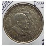 1952 Washington Carver Silver Half Dollar.