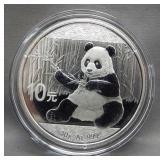 2017 China 10Yn Panda .999 Silver.