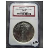 1994 American silver Eagle 2005 Collectors