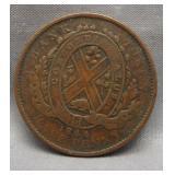 1844 Bank of Upper Canada- Bank of Montreal half