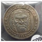 1921-D Morgan Fantasy Bigfoot novelty coin (not