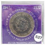 1947-1972 Queen Elizabeth silver wedding crown.
