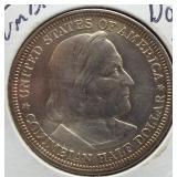 1893 Columbian Half Dollar.
