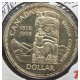 1958 Canadian Silver Dollar.