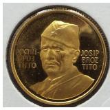 1973 Jugoslavia 5 Grams .900 Pure Gold Coin.