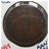 1852 Bank of Montreal one penny token.