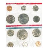 1977 P and D uncirculated mint sets - no sales
